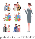 Various generations people illustration set 39168417