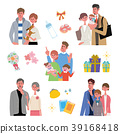 Various generations people illustration set 39168418