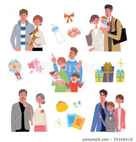 Various generations people illustration set 39168418