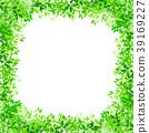 tender green verdure 39169227