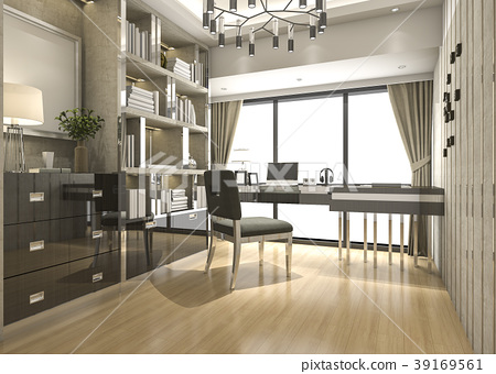 business meeting and working room in home office 39169561