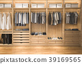 modern wardrobe nice tone wood walk in closet 39169565