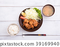 japanese deep fried chicken 39169940