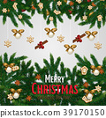 Merry Christmas and Happy New Year greeting card 39170150
