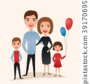 Happy family couple with children 39170695