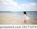 blue, water, ocean 39171078