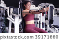 fitness,exercise,workout 39171660
