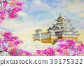 Himeji Castle and spring cherry blossoms. 39175322