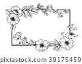 Wild rose flower drawing illustration.  39175459