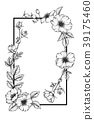 Wild roseflower drawing illustration.  39175460