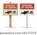 beware of shark sign on white background 39177275