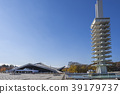 코마 자와 올림픽 공원 중앙 광장 및 체육관 39179737