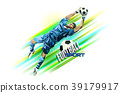 Soccer player with a graphic trail 39179917