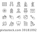 Art icon set.  39181092
