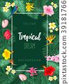 tropical flower leaves 39181766