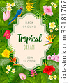 tropical flower leaves 39181767