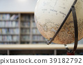 Globe, special presence, right-hand side, background meditation library. 39182792