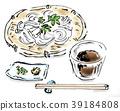 麺 39184808