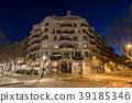 巴塞羅那Casa Mila 39185346