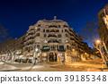 巴塞羅那Casa Mila 39185348