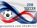 soccer russia football 39185722