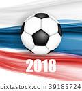 soccer russia football 39185724