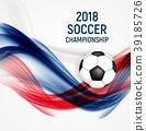 soccer russia football 39185726