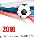soccer russia football 39185727