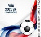 soccer russia football 39185762