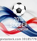 足球 冠军 球 39185776