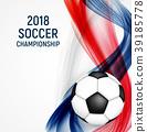soccer russia football 39185778