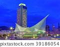 고베 해양 박물관, 호텔 오쿠라의 야경 39186054