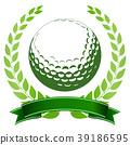 高爾夫球 39186595