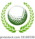Golf ball 39186596