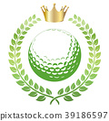 高爾夫球 曲棍球 高爾夫 39186597