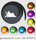 Mirage icon sign. Symbols on eight colored buttons 39187052