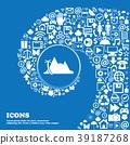 Mirage icon . Nice set of beautiful icons twisted 39187268