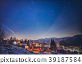 冬季小鎮 39187584