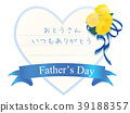 Father's Day 39188357