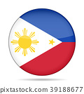 Flag of Philippines. Shiny round button. 39188677
