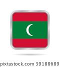 Maldives flag. Shiny metallic gray square button. 39188689