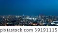 东京夜全景 39191115