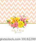vector, floral, wedding 39192299