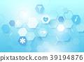 Abstract geometric hexagons shape medicine concept 39194876