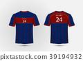 shirt design sport 39194932