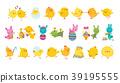 basket, egg, easter 39195555