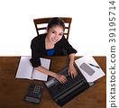 Asian officer lady working on the office bable 39195714