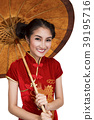 Chinese lady model with old umbrella 39195716