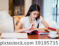 Asian lady student read a text book 39195735