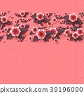 flower decorative vector 39196090